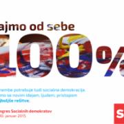 10-Kongres-SD-logo-300x200