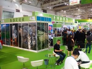 Obisk na Kitajskem - Slovenska stojnica na sejmu