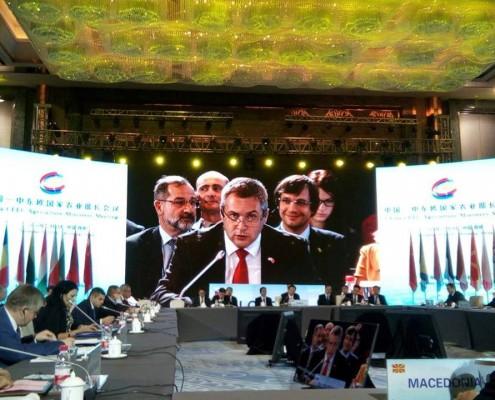 Židan na ministrski konferenci