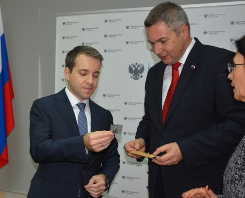 Židan na delovnem obisku v Rusiji